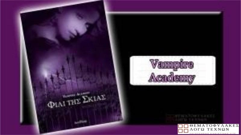 Vampire Academy 3