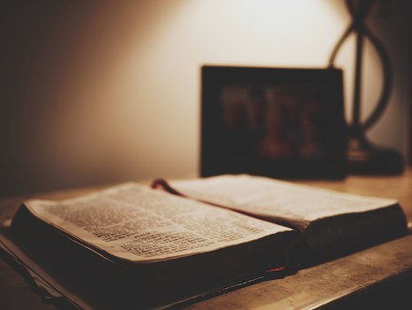 Ο δρόμος του Βιβλίου