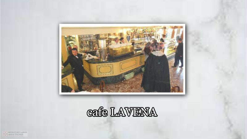 Διαβάζοντας στο cafe Lavena