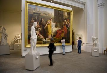 Μουσείο Καλών Τεχνών και Πάρκο Tete d'ore